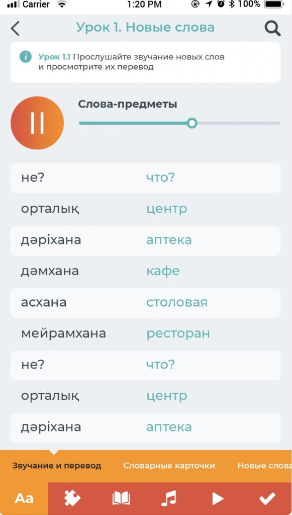 кітаптар онлайн