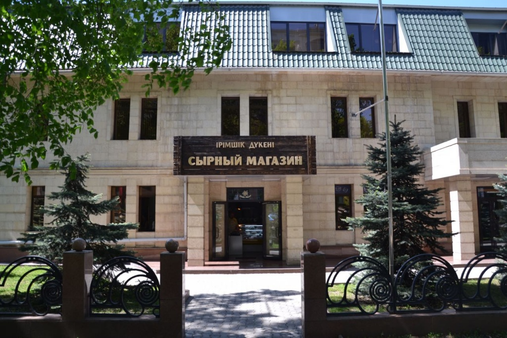 STELLA ALPINA CHEESE FACTORY IN ALMATY ON PECULIARITIES OF