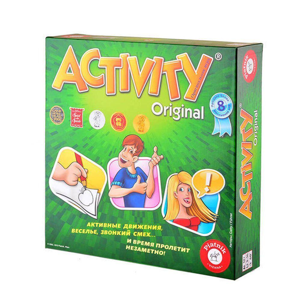 Activity.jpg