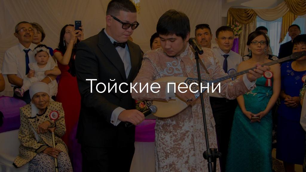 Красивый тост по казахский