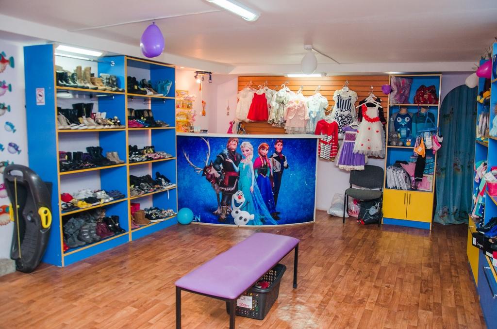 Комиссионный Интернет Магазин Брендовой Одежды Доставка