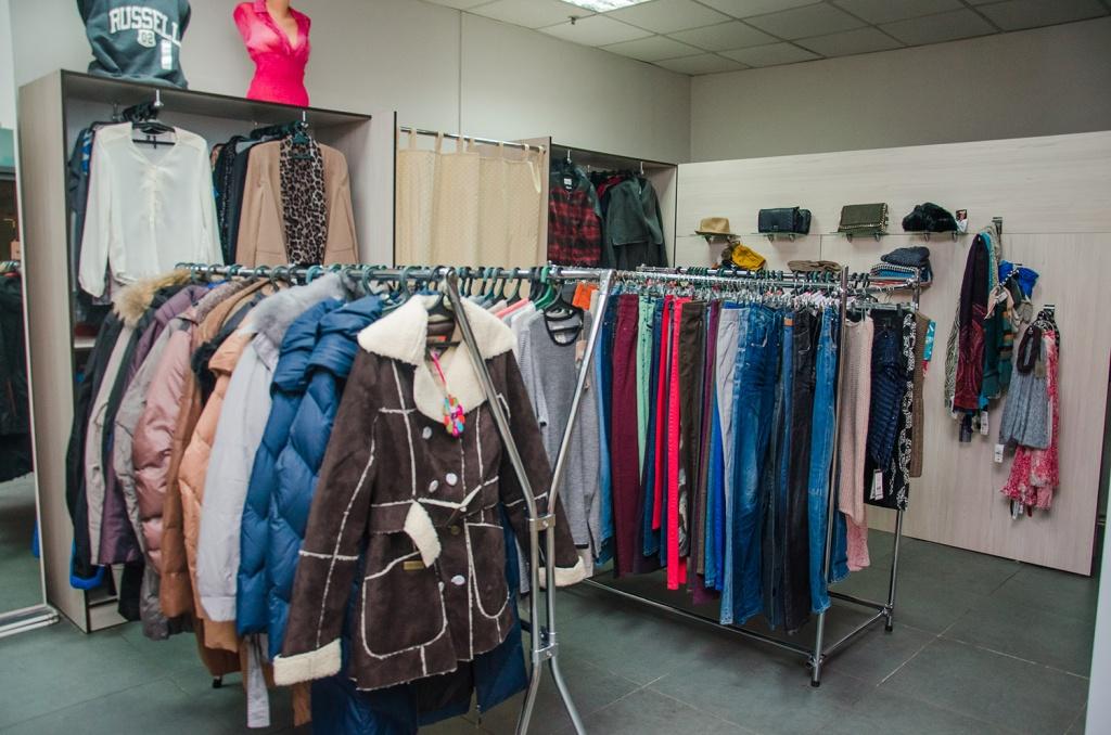 Комиссионный Интернет Магазин Одежды
