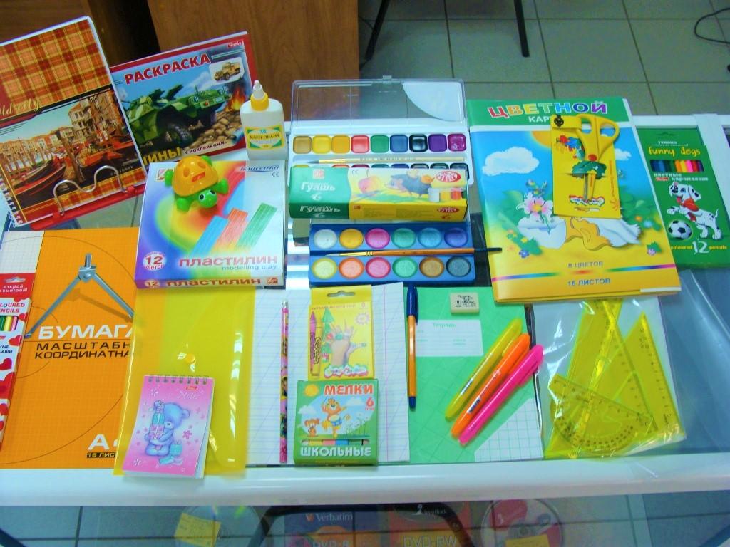 89b65a81 7 магазинов Астаны с акциями и скидками на школьные товары - обзоры ...