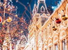 how-our-cities-are-decorated-for-christmas-and-new-year